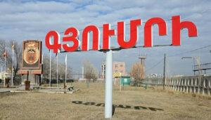 6 kilometr hert Gyumrii maqsatany