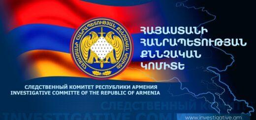 Yerevanski