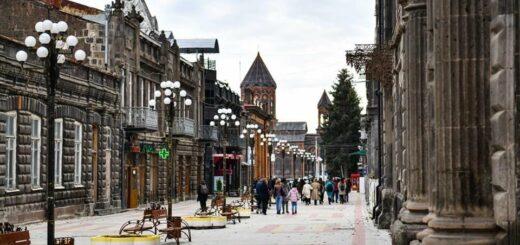 Jazz Gyumri