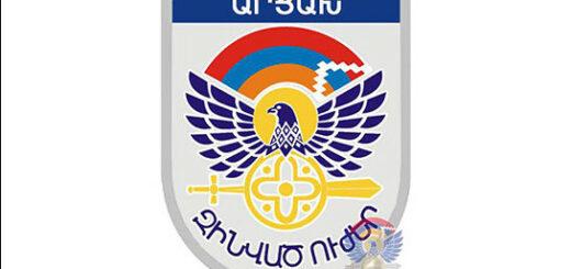 Karakhambeyli