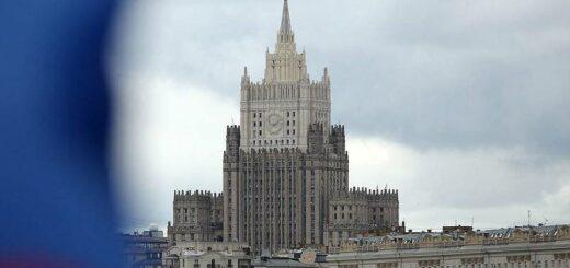 Gnum en Moskva
