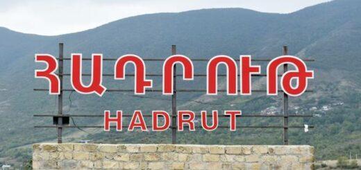 Hadrut