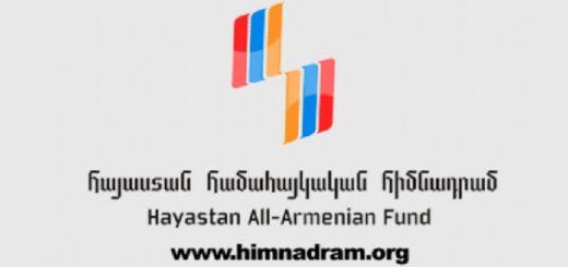 Himnadram
