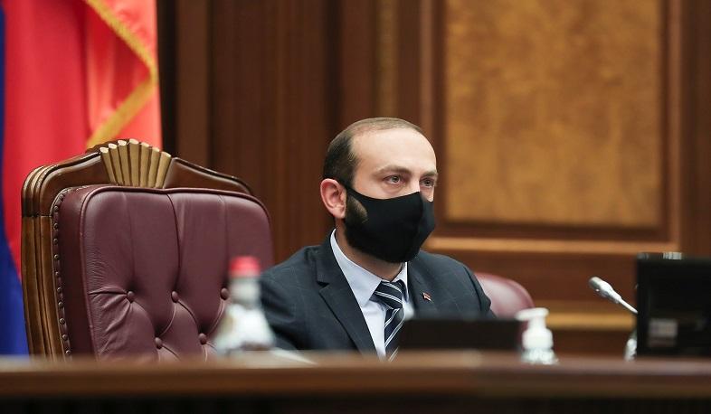 Mirzoyan