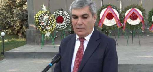 Aram Sargsyan
