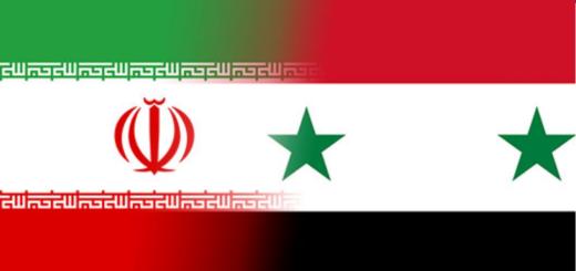 Ira Siria