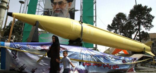 Iran AMN
